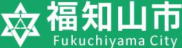 福知山市、耐震補強