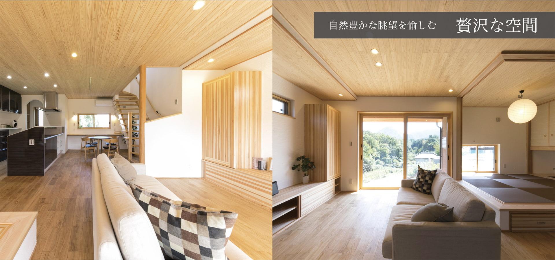 贅沢空間スライド-min