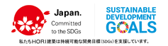 SDGs Japan.  Committed to SDGs