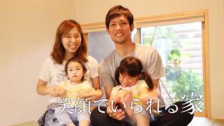 福田様邸 ー笑顔でいられる家ー