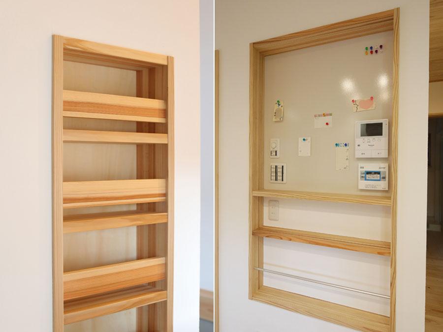 玄関のスリッパラックやリビングの伝言ボードは 壁面を利用してつくった。 すっきりと暮らすアイデアが満載。