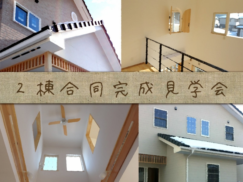 f:id:stafu:20120210204119j:image:w360