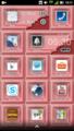 f:id:stafu:20120603191506p:image:medium