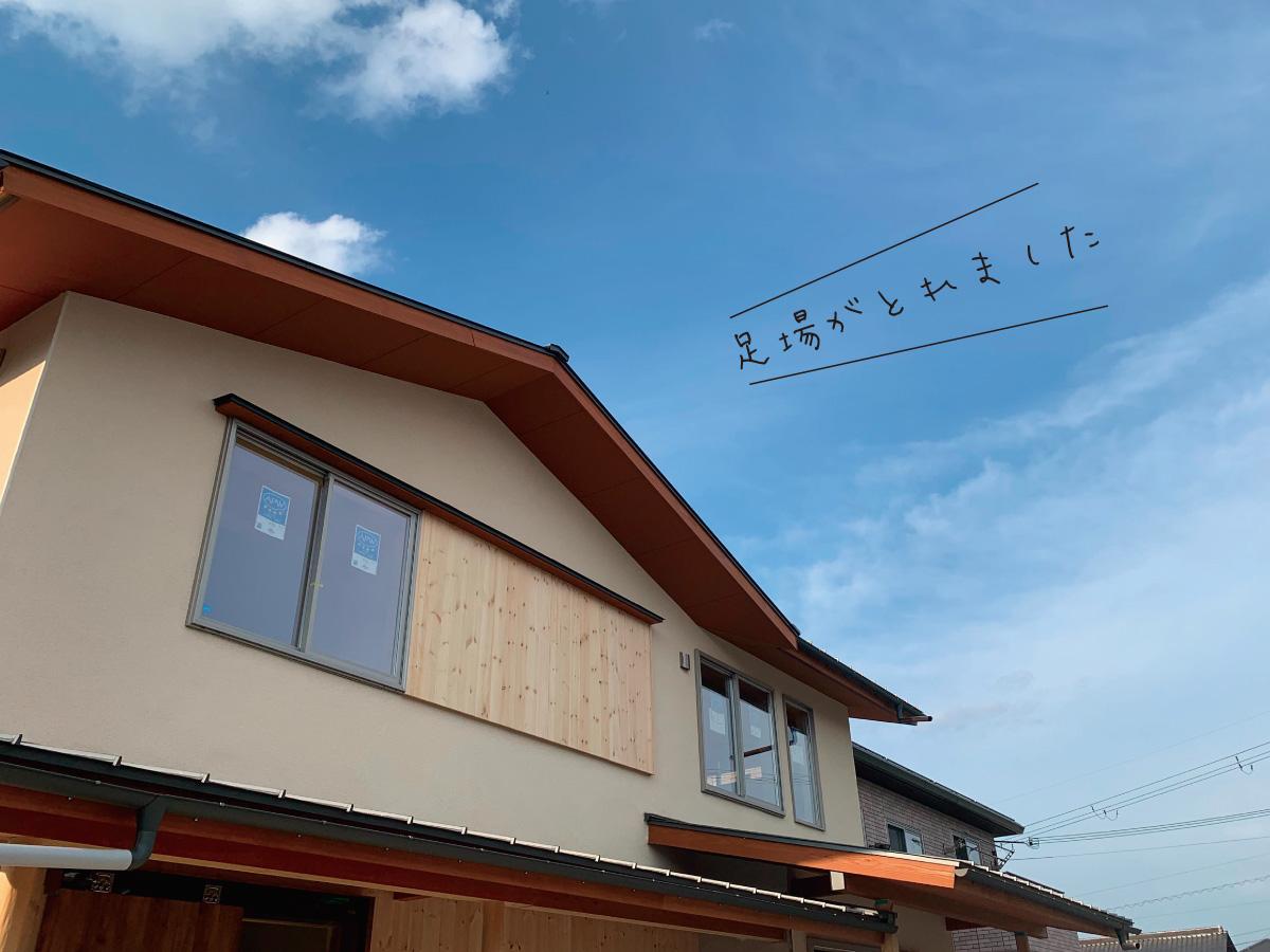 福知山市の新築の注文住宅住宅